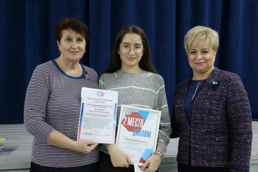 Студенты ЮИ стали победителями VI краевой научно-практической конференции «Молодежь и выборы»