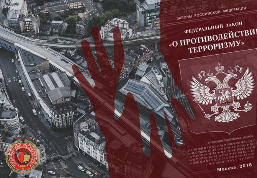 Кафедра уголовного права и криминологии приглашает к участию во всероссийских конкурсах
