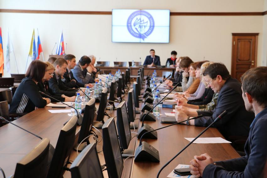 В стенах АлтГУ состоялось обсуждение поправок к Конституции