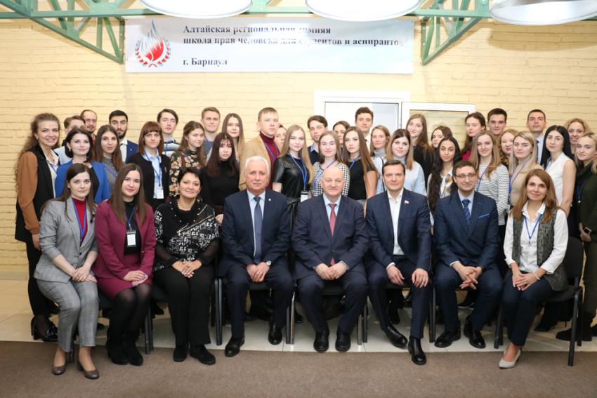 В ЮИ состоялась XVI Алтайская региональная зимняя школа прав человека
