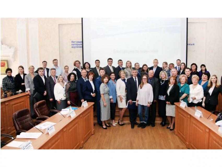 С 23 по 25 сентября 2021 г. в г. Иркутске прошел II Байкальский юридический форум