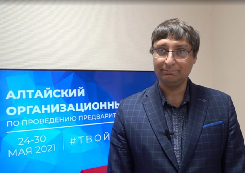 Директор Юридического института Васильев Антон Александрович подал документы на участие в предварительном голосовании