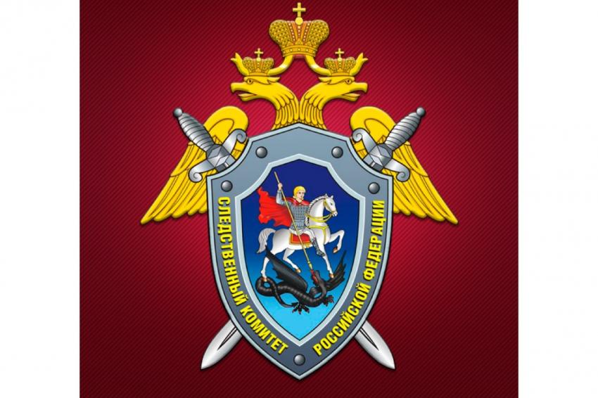 Следственное управление Следственного комитета Российской Федерации по Сахалинской области осуществляет подбор кандидатов для пступления на службу на вакантные должности следователей,постановки в кадровый резерв