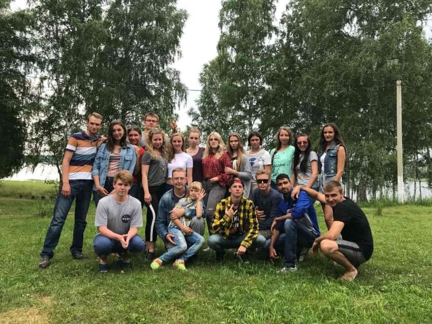Летняя правовая школа-2018