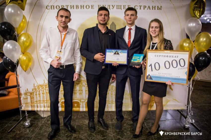 «Спортсмен года АССК России» 2018
