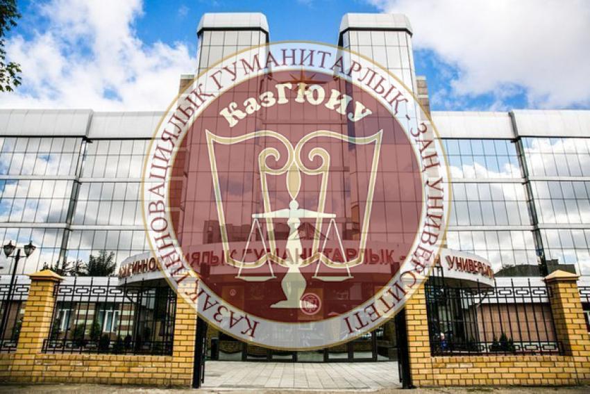 Директор ЮИ вошёл в состав диссертационного совета в Казахстане по присуждению степени PhD по юриспруденции